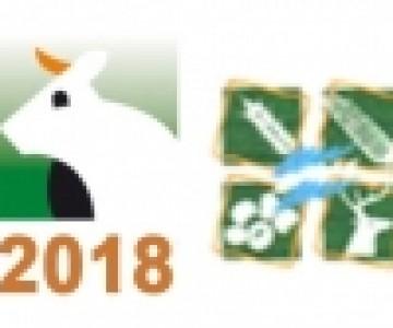 expo venado 2018 en Venado Tuerto
